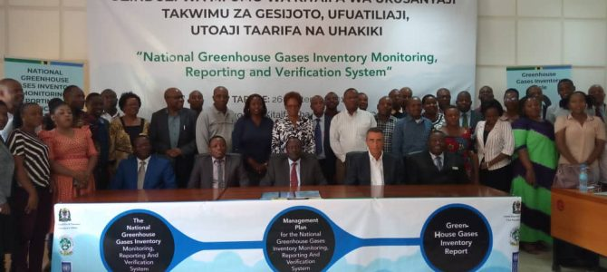 Launching of the National Greenhouse Gases Inventory, Monitoring, Reporting and Verification System